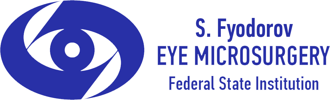 S. Fyodorov Eye Microsurgery Federal State Institution