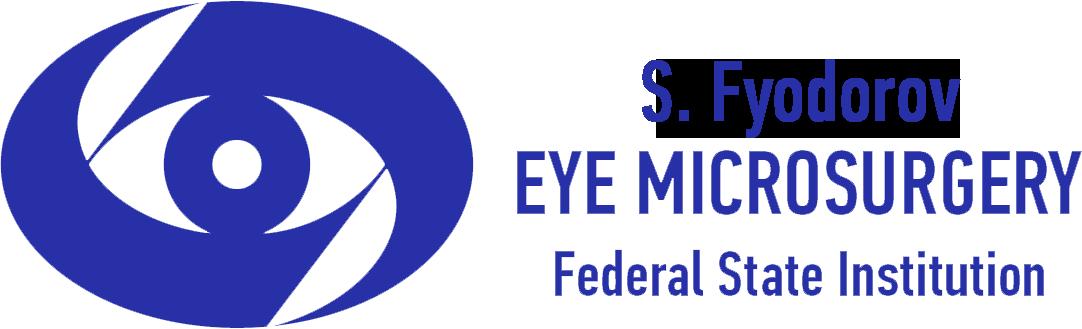 S. Fyodorov Eye Microsurgery Federal State Institution